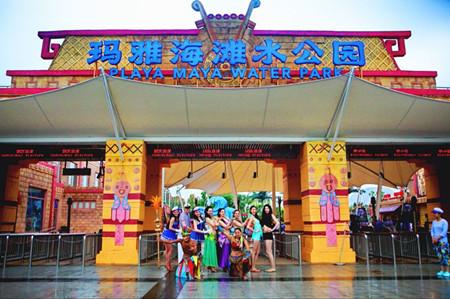 """夏日""""约泡""""上海玛雅海滩水公园 20张票开抢!"""