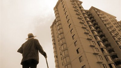 """上海等4城将试点""""以房养老""""商业保险"""