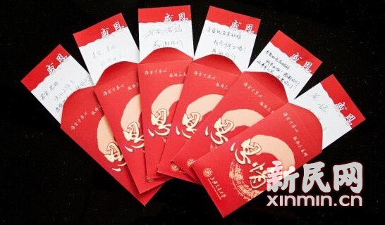 """沪高校毕业生致信父母:""""谢谢你们最无私的爱"""""""