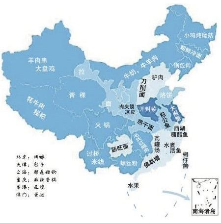旅途必备地图:吃货眼里的中国