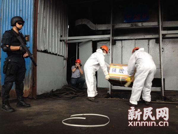 上海集中销毁1.3吨毒品 新型毒品