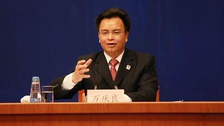 广州市委书记万庆良涉严重违纪违法被查