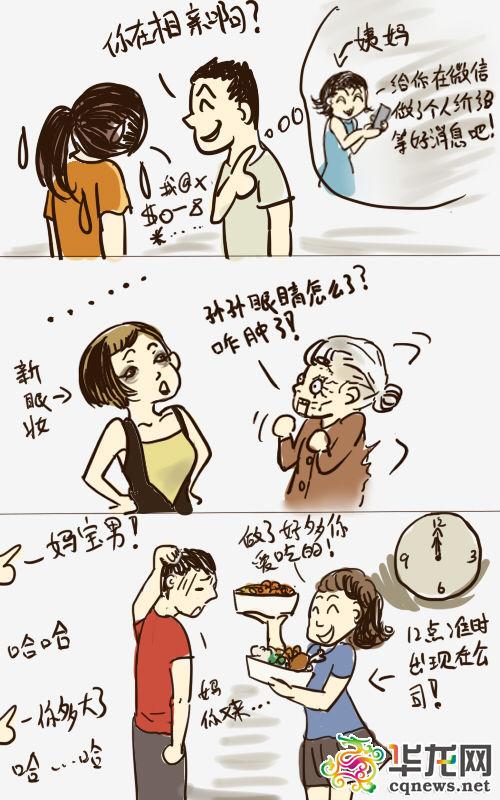 中国好奶奶补好孙女破洞牛仔裤引热议 社会