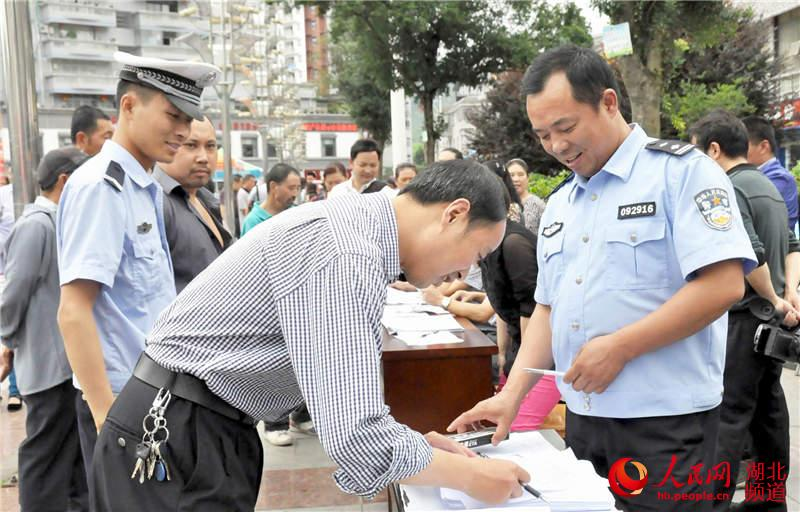 咸丰交警组织党员民警进社区开展交通安全宣传教育活动