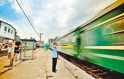 105年老站张家口火车站退役
