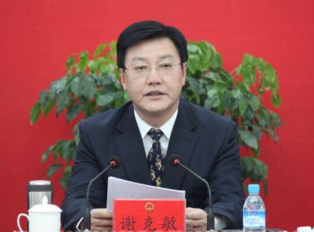 谢克敏_山西省监察厅原副厅长谢克敏被开除党籍公职