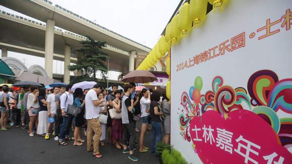 """""""士林美食""""申城开张 2小时涌入超1.5万人"""