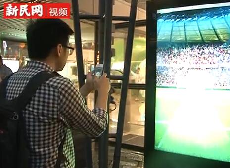 """上海新天地设互动游戏区域 游客""""动手""""享世界杯乐趣"""