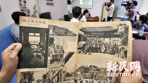 复旦大学公布日军侵华毁校园铁证