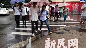 上海今日出