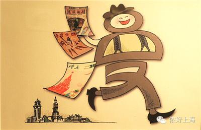 好有爱!漫画版喜欢上海的理由同人白雪公主漫画图片