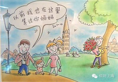 好有爱!理由版喜欢上海的漫画好腾讯么漫画图片