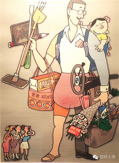 好有爱!漫画版喜欢上海的漫画扭蛋理由哥哥图片
