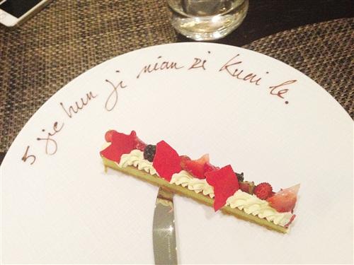 刘烨晒蛋糕庆结婚5周年