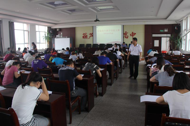 葫芦岛竞赛教学高中高中基本技实验逆风教师帷幕作文拉开图片