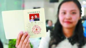 """沪今年预计申请""""单独两孩""""约2万 明年或生育23万人"""
