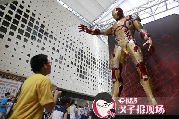 2014CCG火热开展 PS4完成中国大陆首秀