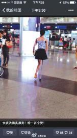 独腿女孩穿20cm高跟鞋 网友赞:背影给人勇气