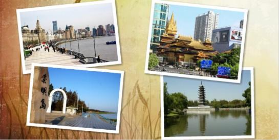 上海地名的来由,你知道几个?