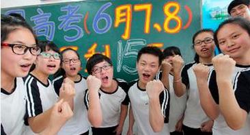 沪高招已录取7000人