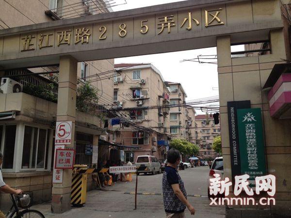 """网友曝光违法建筑 老小区惊现成片""""1.80传奇新服网"""""""