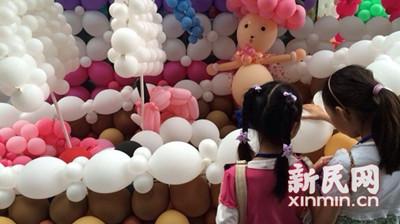 """快来""""洋泡泡""""的世界!气球嘉年华门票放送~"""