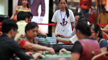 麻将世界杯中国队第37名 网友吐槽广场舞躺枪