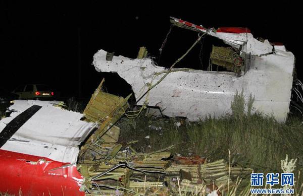 乌交战双方否认与马航客机坠毁有关 黑匣子找到