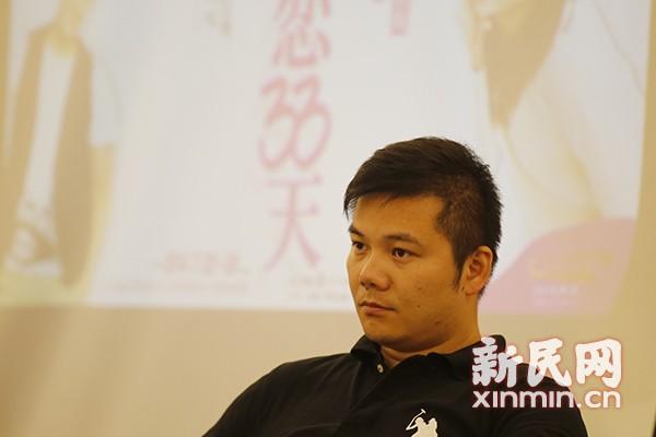 《失恋33天》舞台剧版将登上海文化广场舞台