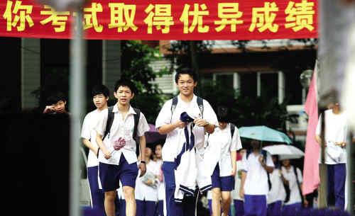 关注中招:沪郊区名校分数线超城区老牌名校