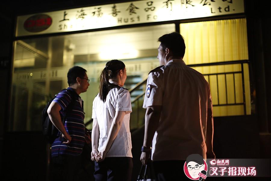 上海福喜被曝过期肉供给洋快餐 食药监连夜查处
