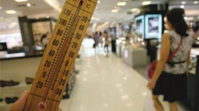 申城41个公共场所空调过半低于26℃ 市民直呼冷