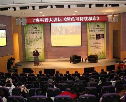 2014上海科技周 小侬网友畅想上海未来