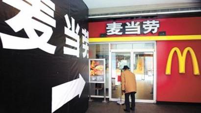 国家食药监部署各地彻查上海福喜问题食品