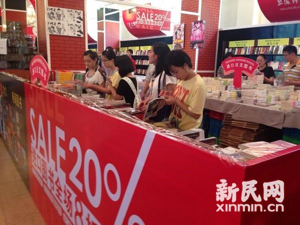 2014上海书展8月13日举行 周末3天夜场延至22时