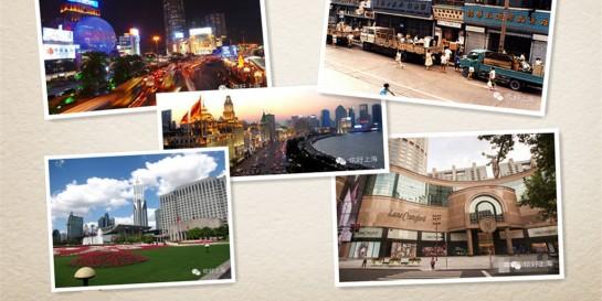 上海版晒光阴,勾起了多少人的回忆?