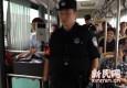 上海提升公交安保级别 民警将随机上车巡检
