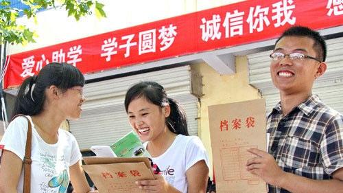沪考生读外地高校助学贷款每年6千 毕业6年还清