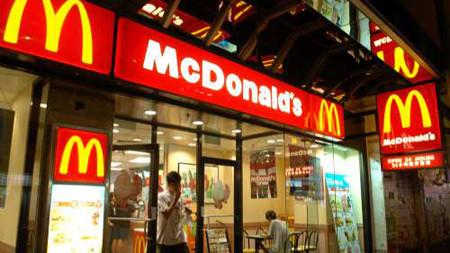 麦当劳声明与上海福喜终止合作 调整为河南福喜