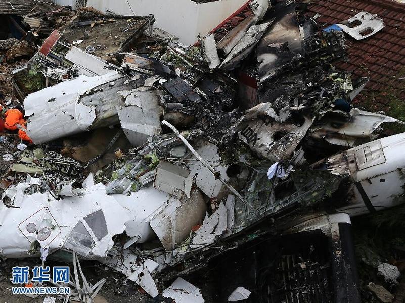 台湾复兴航空班机失事现场:犹如人间炼狱