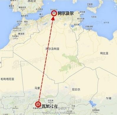 阿尔及利亚航空失联客机已确认坠毁
