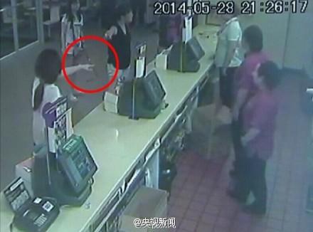 山东招远麦当劳餐厅故意杀人案5被告人被提起公诉