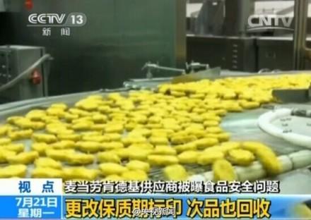 中国百胜全面停止向中国福喜采购