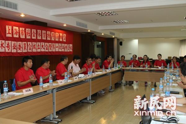 市社会体育指导员协会武术专业委员会成立