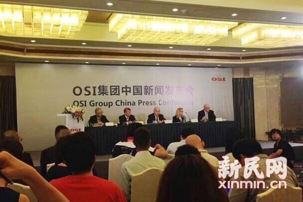 福喜高管在沪召开发布会 承认违规将在中国组建新团队