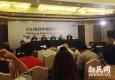 福喜高管在沪召开发布会 承认违规将配合调查