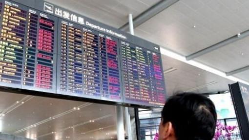 民航局发布29日大面积航班延误红色预警