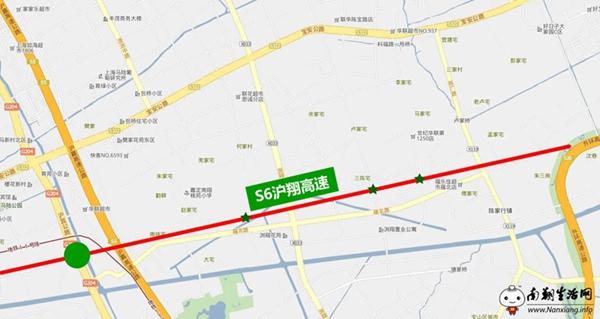 S6沪翔高速31日通车 可分流外环线车辆