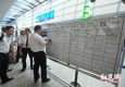 上海两大机场航班延误红警发布 地铁公交加班送客