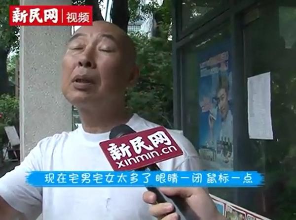 沪七夕鲜花遇冷 花店老板神吐槽:宅男都在网上买花!